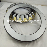 29322 spherical roller thrust bearing