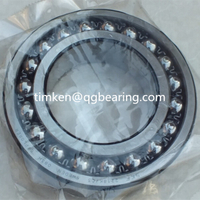 Self aligning ball bearing 2218K / C3 SKF