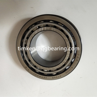 FAG 3780 / 3720B single row tapered roller bearing