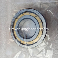 20207 spherical barrel roller bearings
