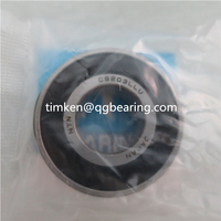NTN CS203 radial ball bearing units